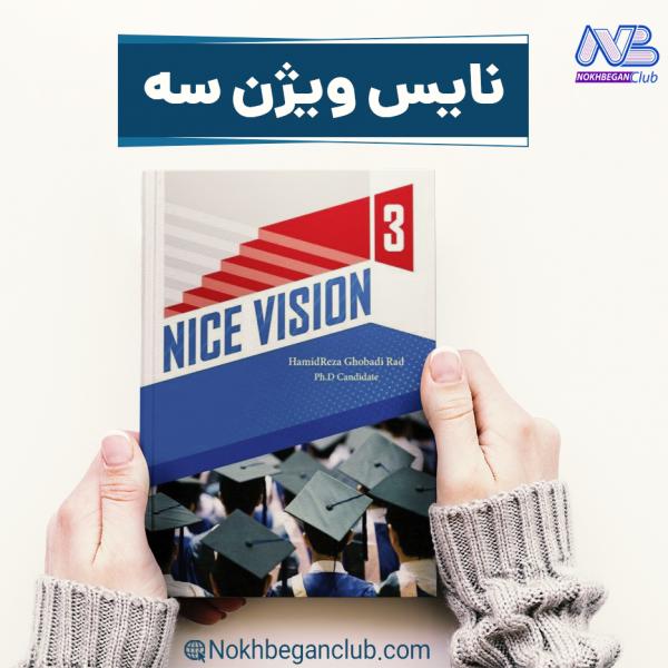 کتاب آموزش زبان انگلیسی ساده
